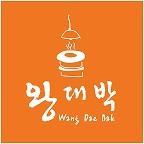Wangdaebak Korean Food