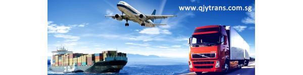 Sales/Marketing Executive – Freight forwarding (Full-Time
